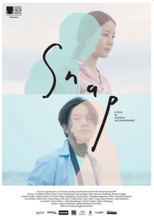 SNAP-premieres-images-du-nouveau-Kongdej-Jaturanrasmee-49900