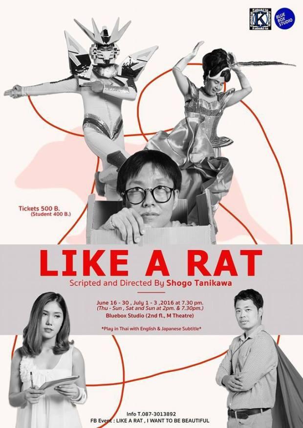 LIKE-A-RAT